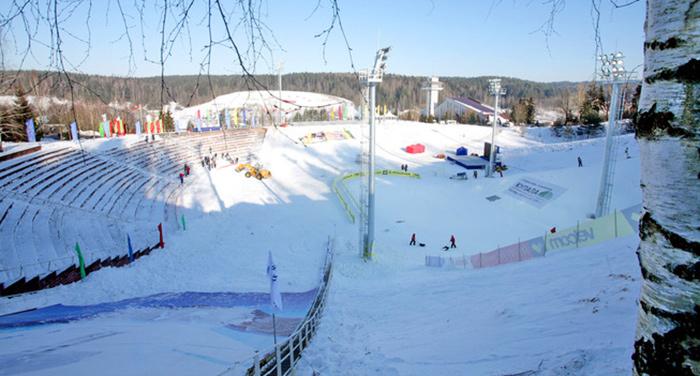 The National Winter Olympic Training Center Raŭbičy (Raubichi)