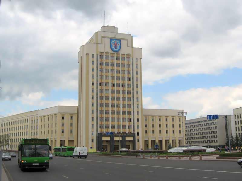 Belarusian State Pedagogical University