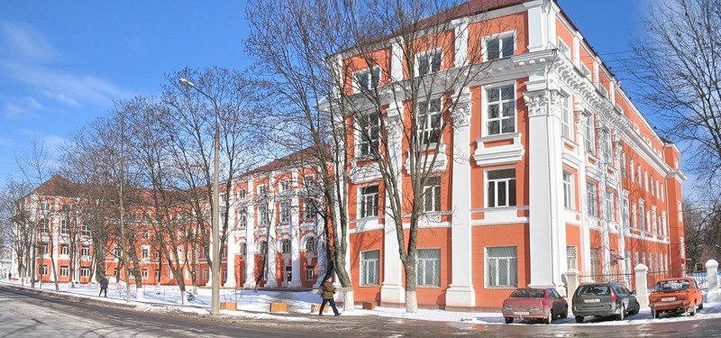 Gomel State University