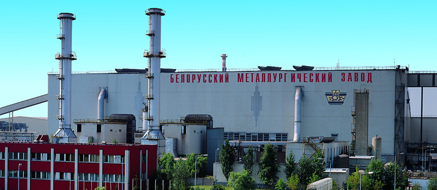 Belarusian Steel Works is one of the most important exporter of the country
