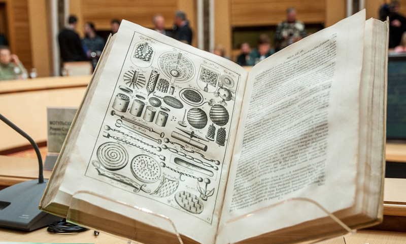 "In 2012 the tract ""Grand Art of Artillery"" written by Belarusian Kazimir Semenovich in 1650 was given to the National Library of the Republic of Belarus as a gift. Photo: Evgeny Khatskevich"