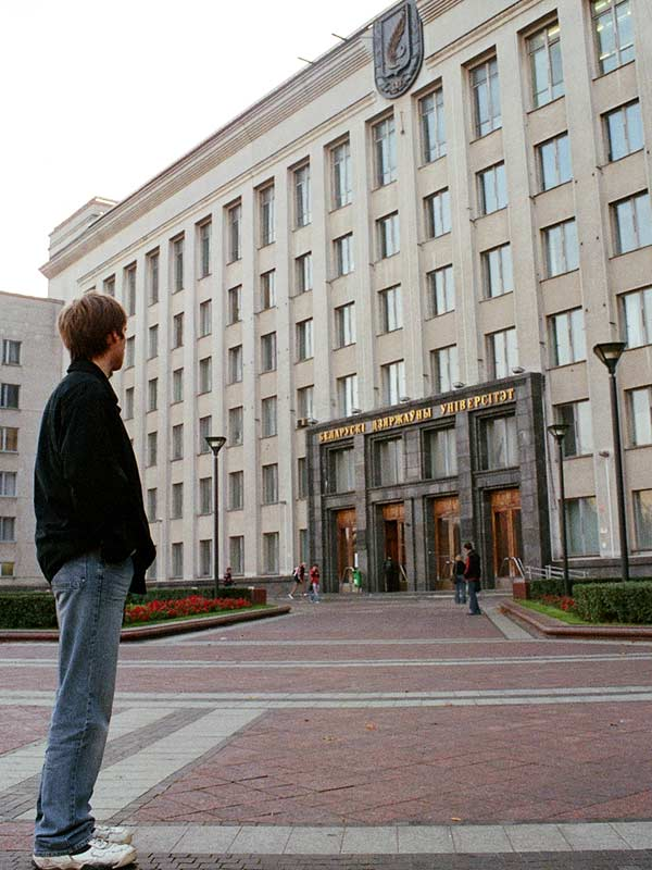 يأتي إلى بيلاروس طلبة من جميع أنحاء العالم من أجل تلقي العلم. صور: (interfax.by)